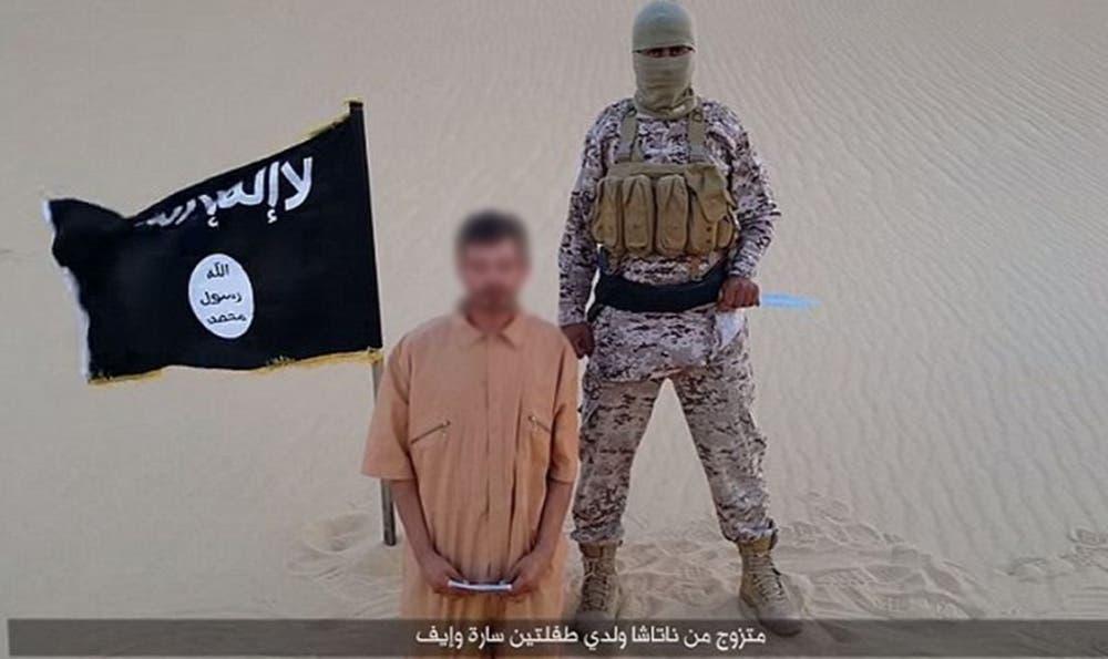 تنظيم ولاية سيناء يعلن اعدام الرهينة الكرواتي 40dc32b5-ab55-48da-b2a1-3a0149639a32