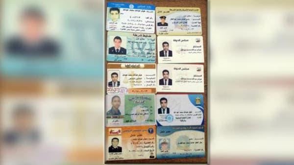 مصري يعمل ضابطا وطيارا ومحاميا ومستشارا في وقت واحد Dbb468c1-44c7-4bab-88b9-96e469160daa_16x9_600x338
