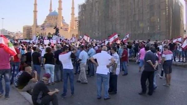 بدء التجمع في وسط بيروت للمطالبة بحل مشكلة النفايات 6fec3611-59f5-4b34-a6f1-6874f0753592_16x9_600x338