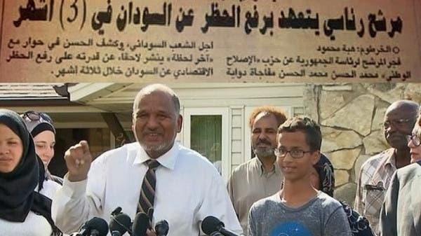 الأب الذي خاض الانتخابات الرئاسية مرتين، وابنه أحمد محمد