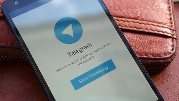 ربات+تلگرام+ربات+ساز