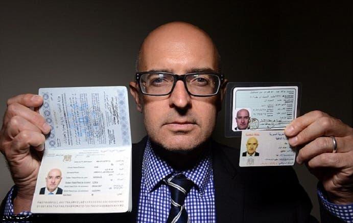 """مفاجأة مدوية حول جواز سفر """"السوري"""" المشارك بهجمات باريس وتورط تركيا في تزوير جوازات السفر 1 18/11/2015 - 7:43 م"""