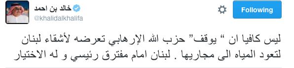 وقف الدعم السعودي عن الجيش اللبناني والامن الداخلي أم عن حزب الله .. متجدد 36140a8b-2379-4346-845d-241d47fcb8fa
