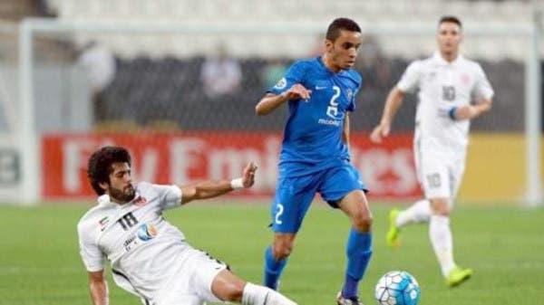 فريق الهلال يهزم الجزيرة الإماراتي