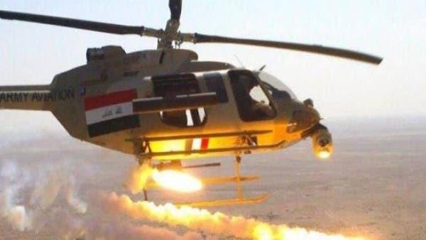 الوسم بغداد على المنتدى  المنتدى العسكري العربي 76177ff3-1076-4ce4-a720-dc66419d7218_16x9_600x338