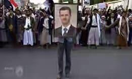 """الحوثيون يقتلون صيدلي في صنعاء بسبب """" لحيته """" 124a60f6-b662-461c-8dd7-43c3284474d8"""