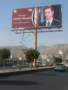 """الحوثيون يقتلون صيدلي في صنعاء بسبب """" لحيته """" 6e8bda88-d475-404b-b8f1-a0a3278d20c5"""