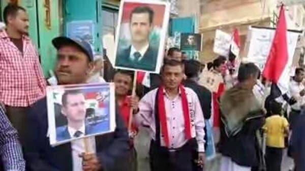 """الحوثيون يقتلون صيدلي في صنعاء بسبب """" لحيته """" F23e80c5-1204-4d92-a302-2134997f3082_16x9_600x338"""