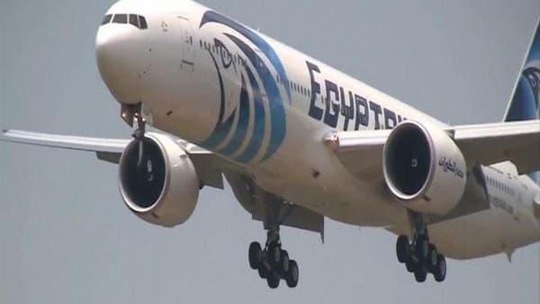 اخبار جديدة عن حادث الطائرة المصرية المنكوبه  D8a2115a-308c-4a50-94f0-79e93dd0941a_16x9_600x338