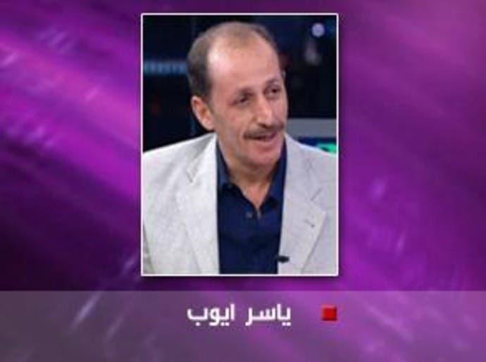 التنس ومصر وشرم الشيخ