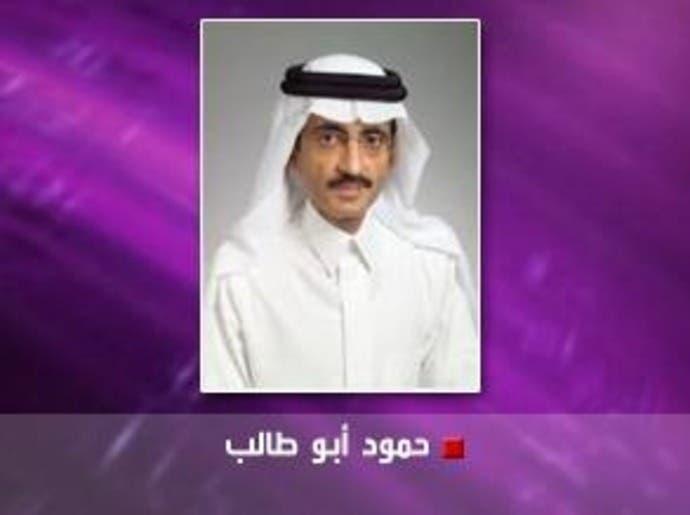 الطب ومدرسة الدكتور محمد مشالي