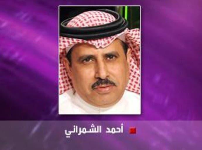 أستاذ يا خالد البلطان....!!