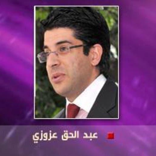 عبد الحق عزوزي