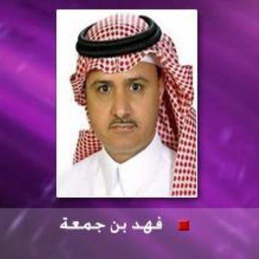 فهد بن جمعة