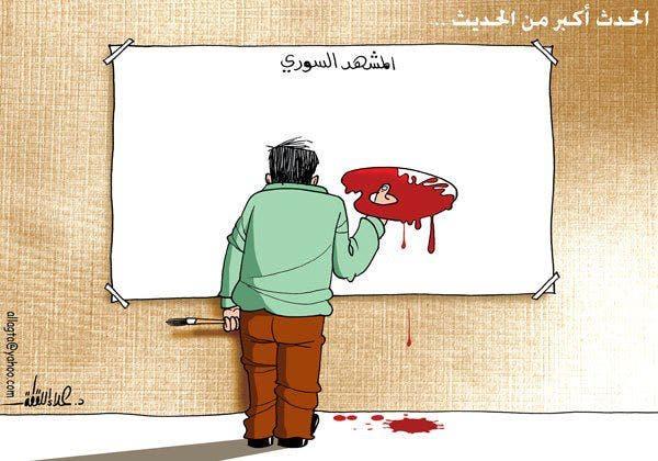 القتل في سوريا
