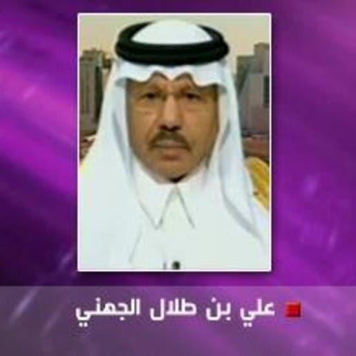 علي بن طلال الجهني