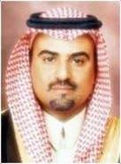 أكاديمي وباحث سعودي