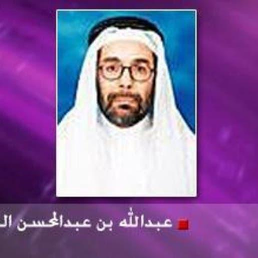عبدالله بن عبدالمحسن الفرج