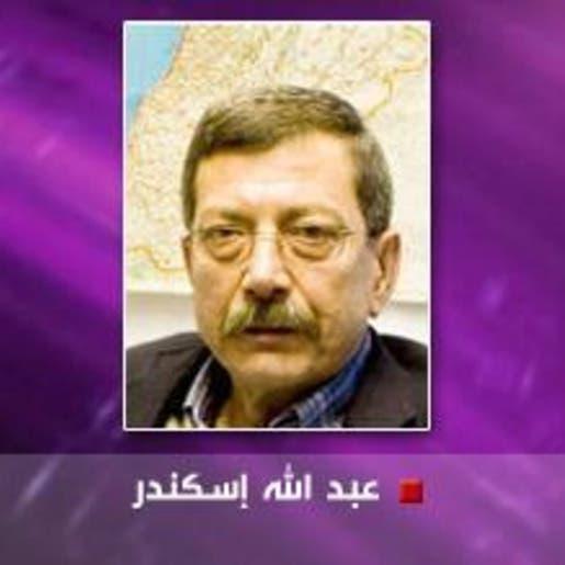 عبدالله إسكندر