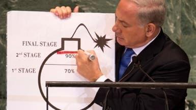 نتنياهو: إسرائيل منعت إيران من امتلاك القوة النووية