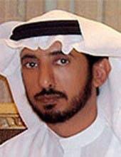 Dr. Hamad Al-Majid