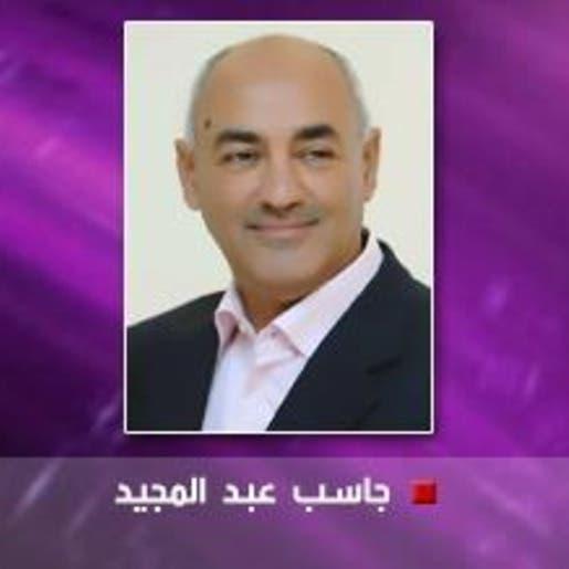 جاسب عبد المجيد