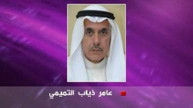 ملفات اقتصادية معطلة في الكويت