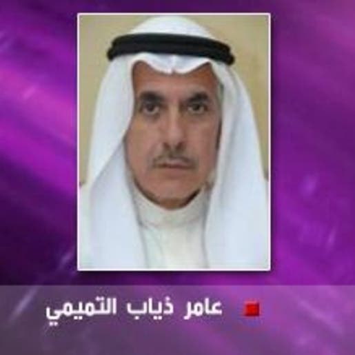 عامر ذياب التميمي