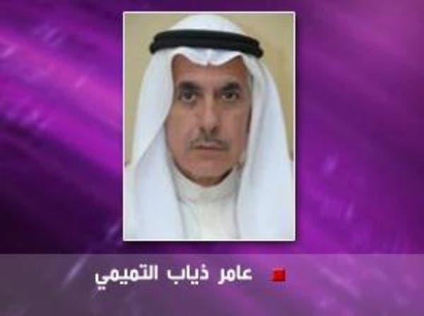 اقتصادات الخليج أمام انخفاض أسعار النفط