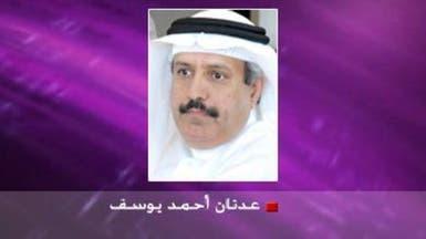 مصارف البحرين عززت ملاءتها