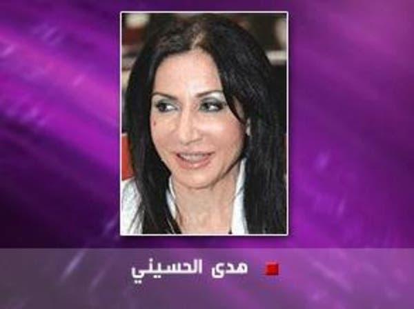 مأساة العراق رجل اسمه نوري المالكي!
