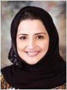 كاتبة وصحافية سعودية