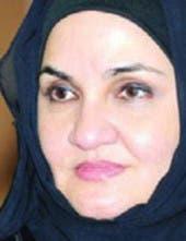 Fatin Bundagji