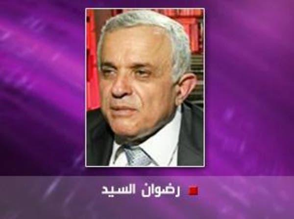 الانسدادات العربية: القضايا والأسئلة والمشكلات