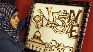 الرسم بالقهوة فن جديد في غزة للتعبير عن الحرية