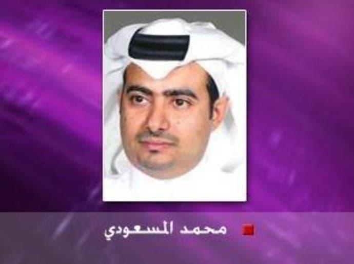 الحج والحكمة السعودية