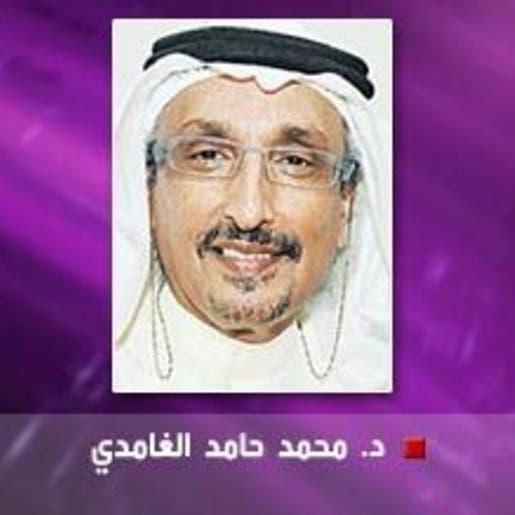 محمد حامد الغامدي