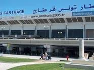 الإمارات: انتهاء أزمة الطيران مع تونس واستئناف الرحلات