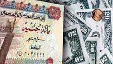 متى يعود المركزي المصري لخفض الفائدة؟