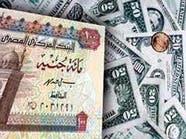مصر.. جدل حول الضرائب على العلامات التجارية