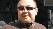 ماليزيا ستسلم جثة شقيق الزعيم الكوري.. بشرط