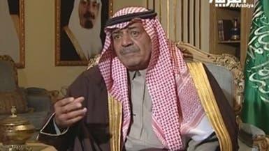 الأمير مقرن: العاهل السعودي حريص على تواصل الحكومة والمواطن