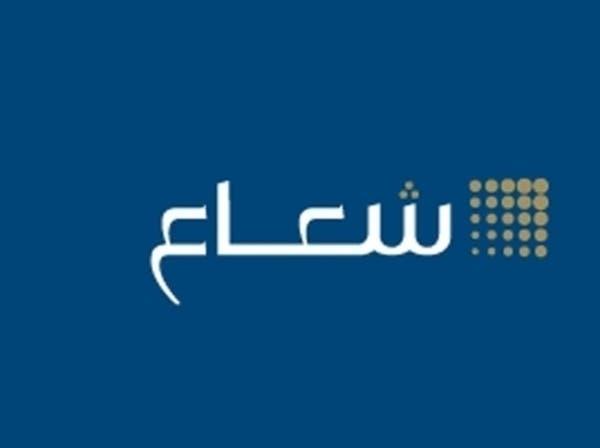 """مصادر: """"مجموعة دبي"""" تسعى لبيع حصتها في شعاع كابيتال"""