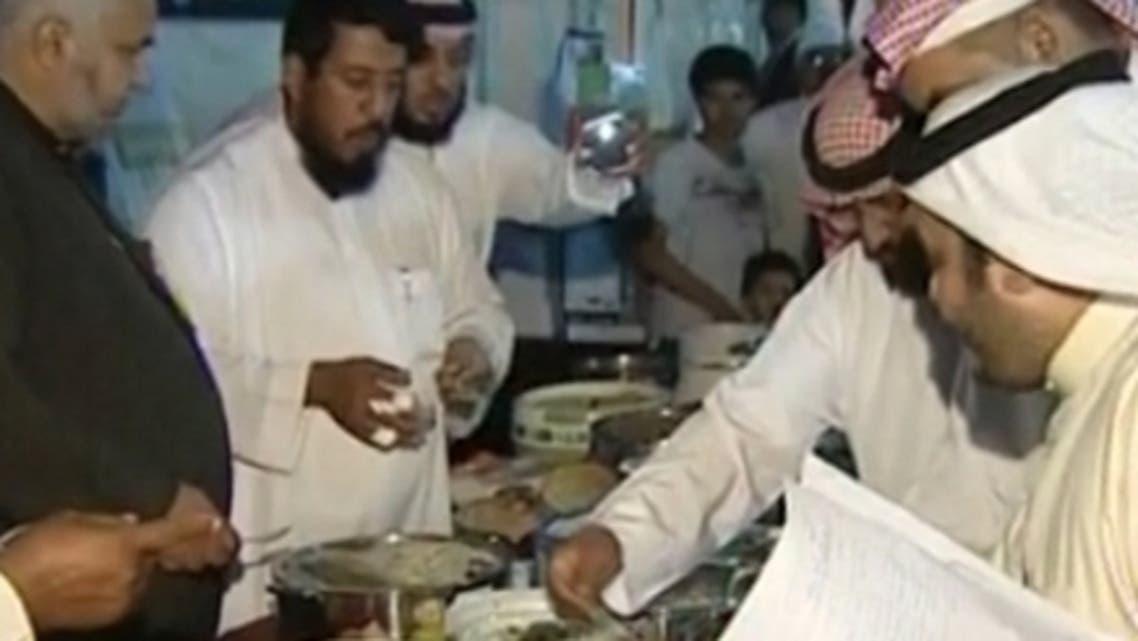 Saudi dish