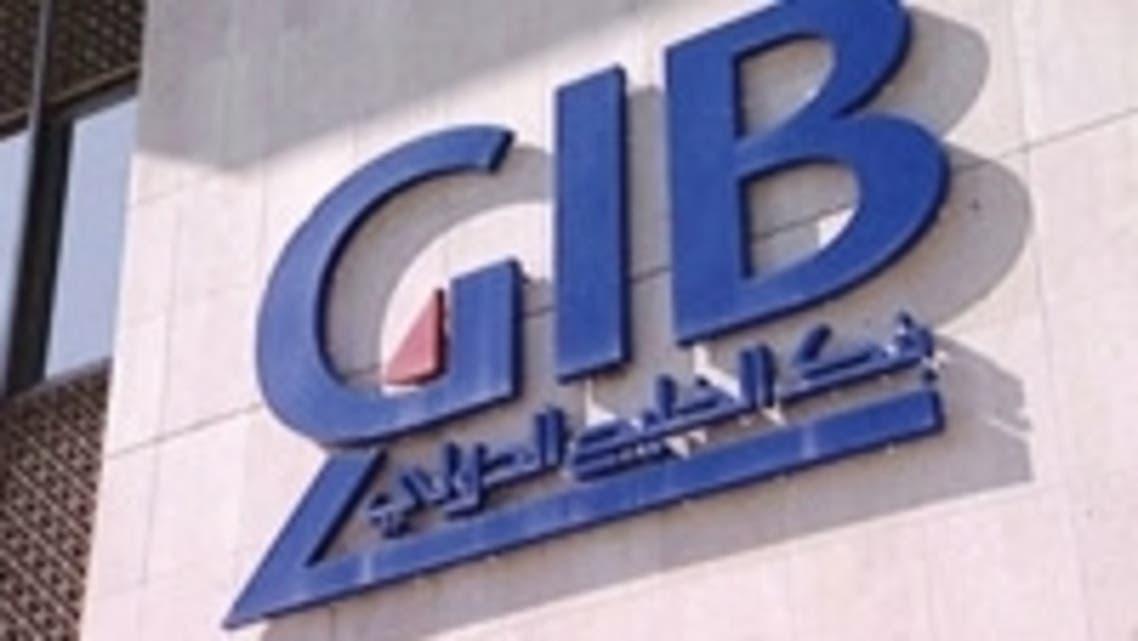 بنك التجاري الدولي البحريني4