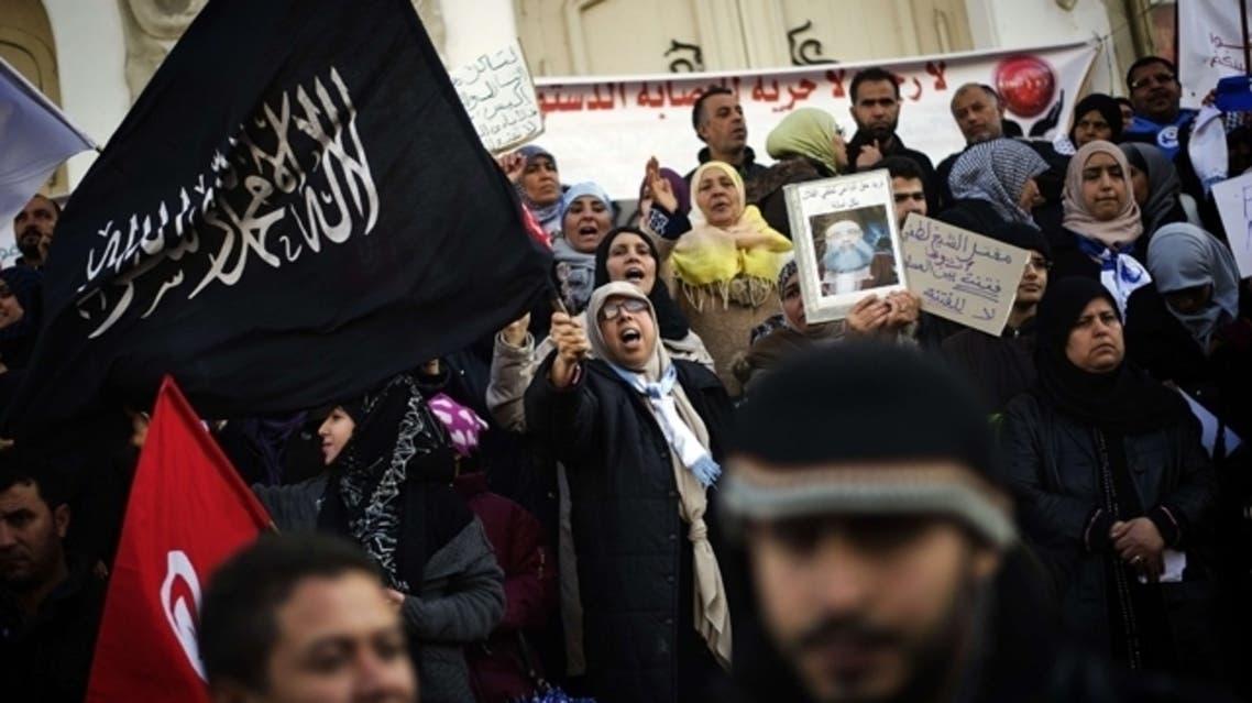 tunisian protestors