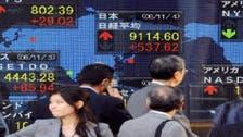 """نيكي """"يقلص مكاسبه"""" بعد تأكيد بنك اليابان على سياساته"""