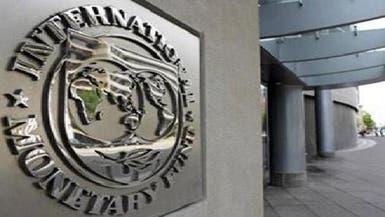 صندوق النقد يتوقع نمو الاقتصاد السعودي 4.4% في 2014