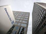 """""""دويتشه بنك"""" يتكبد خسائر فصلية بـ1.78 مليار دولار"""