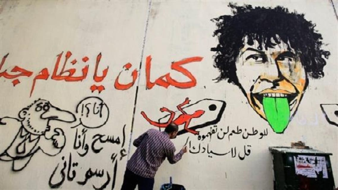 Since the start of the popular uprising that toppled Hosni Mubarak, street art has become the newest form of alternative media. (Reuters)